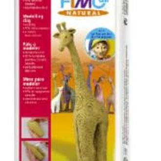 Полимерная глина FIMO Air natural,горчичный, 350г