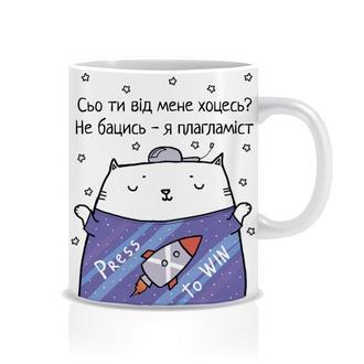 "Чашка ""Программист"""