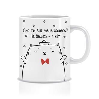 """Чашка """"Кіт"""""""