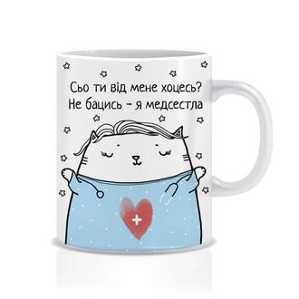 """Чашка """"Медсестра"""""""