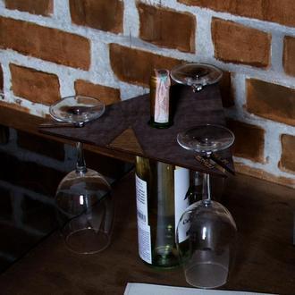 Сет: холдер для вина BRU:HT 3 ( з бокалами)