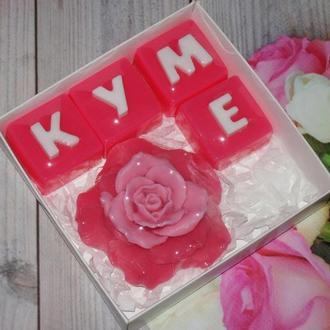 Набор сувенирного мыла: роза и надпись  Куме