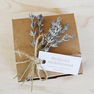 Комплимент для гостей - лавандовое мыло в коробке с декором, от 30 шт