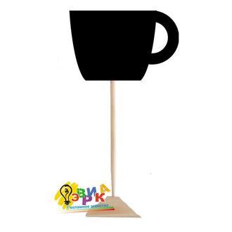 Грифельные таблички на подставке чашка