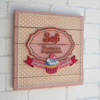 Логотип для домашней кондитерской Sofi