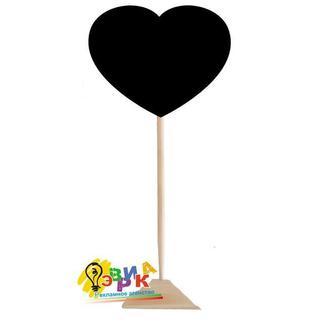 Грифельные таблички на подставке сердце
