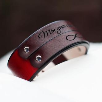 Кожаный браслет с двумя накладками. FINCH TWO
