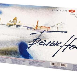 Набор акварельных красок ЗХК Невская палитра Белые Ночи 36 цветов кювета пластиковый пенал