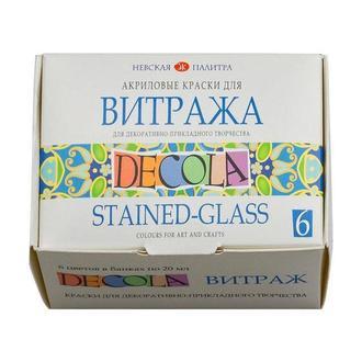 Набор витражных красок Decola на водной основе 6 цветов по 20 мл (4690688006706)