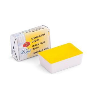 Краска акварельная Белые Ночи Кадмий желтый средний кювета