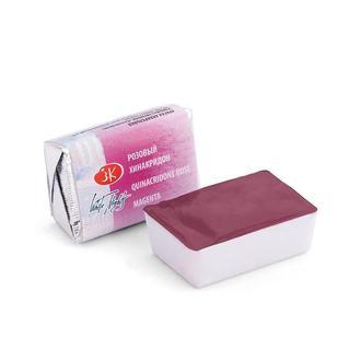 Краска акварельная Белые Ночи Розовый хинакридон кювета
