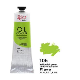 Краска масляная Rosa Gallery Желто зеленый (106) 100 мл