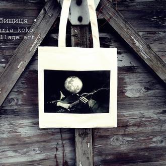 Еко сумка - торба з принтом «ностальгия»