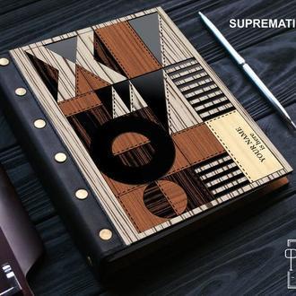 Персонализированный деревянный блокнот для мужчины. Коллекция Suprematic Notes #3