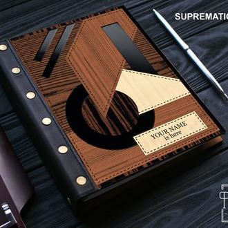 Персонализированный деревянный блокнот для мужчины. Коллекция Suprematic Notes #6