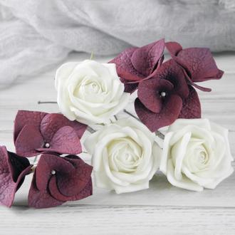 Шпильки Розы айвори и бордовая гортензия 5шт