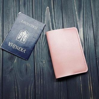 Обложка для паспорта - 2 вида кожи, 15 оттенков