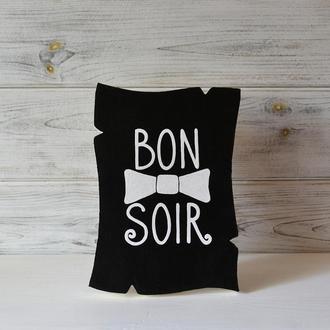 Постер «Bon Soir»