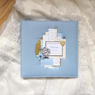 Альбом для мальчика, фотоальбом первый год, альбом Наш малыш, беби-бук