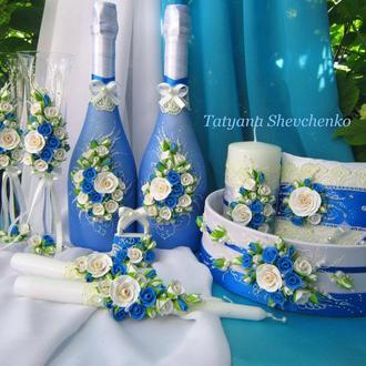 Свадебный набор в синих тонах