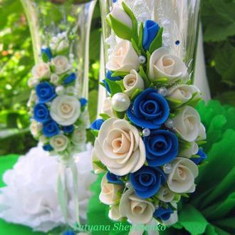 Свадебные бокалы в синих тонах