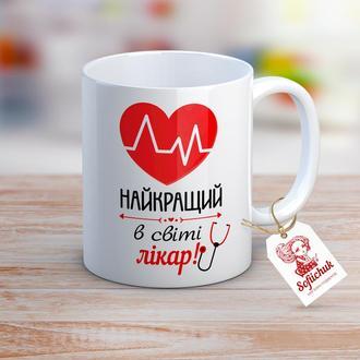 Чашка Лікар (Врач)
