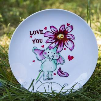 """Тарілка з авторською ілюстрацією """"Слоненятко кохає тебе"""""""