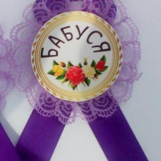 Значок, медалька, бутоньерка  на весілля або  хрестини
