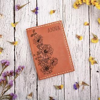 Именная обложка для паспорта с гравировкой