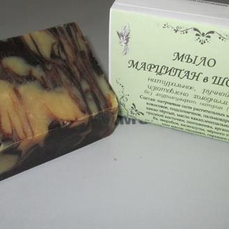 Мыло ШОКОЛАДНЫЙ МАРЦИПАН с тёртым какао, маслами какао, ши и ним 90гр.