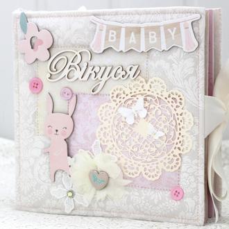 Альбом для новородженної дівчинки