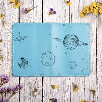 """Обложка для паспорта с гравировкой на весь разворот """"Космос"""""""