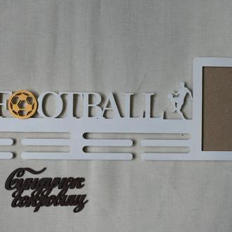 """Медальница """"Футбол"""" с рамкой"""
