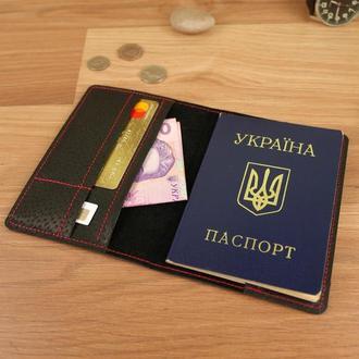 Именная обложка на паспорт натуральная кожа для паспорта