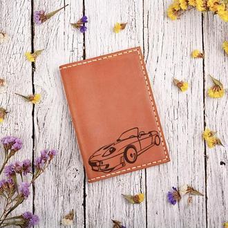 """Обложка для паспорта с гравировкой """"Автомобиль"""""""