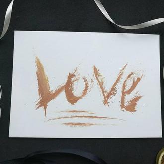 Открытка «LOVE»