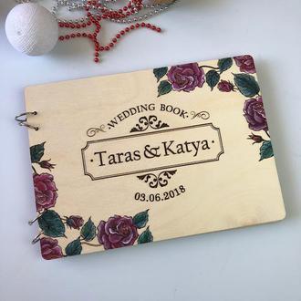 Книга пожеланий на свадьбу под заказ