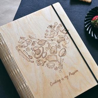 """Кулинарная книга """"Cooking is my passion"""". Книга рецептов."""