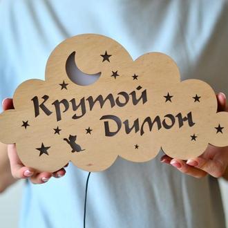 Декор в детскую комнату - ночник из дерева Крутой Димон