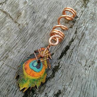 Бусина для дред с пером, дредобусины, украшения для дред из меди, dread bead, loc jewelry