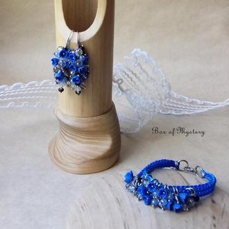 Синий цветочный комплект украшений, серьги грозди и браслет