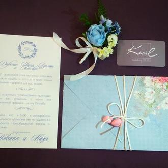 Блакитні запрошення із чудовими візерунками