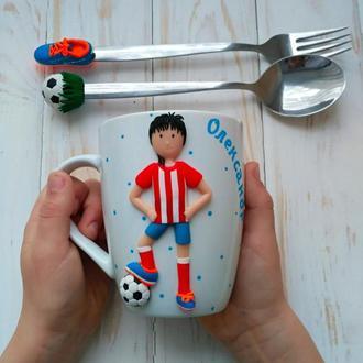 Футболист, для футболиста, чашка футболисту, чашка сыну, подарок ребенку,