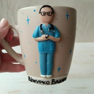 Доктор, Врач, Подарок доктору, Подарунок лікарю, Чашка лікаря, Чашка врача, Стоматолог