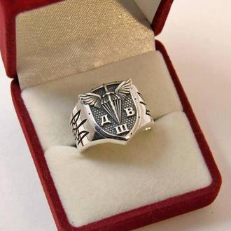 Перстень ДШВ (срібло)