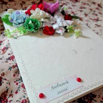 Цветочная нежная открытка девушке, маме, сестре