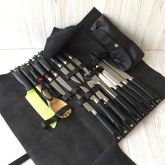 Кожаный сумка скрутка для ножей.