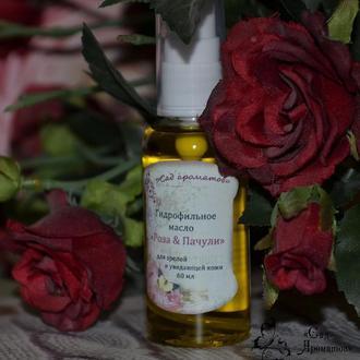 Гидрофильное масло для увядающей зрелой кожи лица