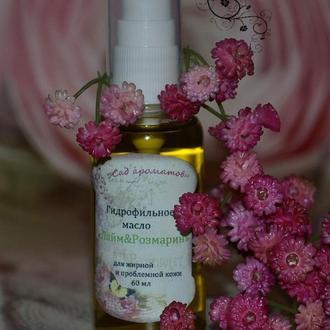 Гидрофильное масло для жирной и проблемной кожи