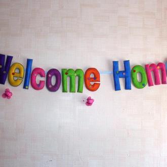 "Интерьерные слова ""Welcome Home"""